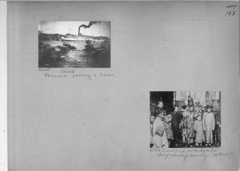 Mission Photograph Album - China #7 page 0143