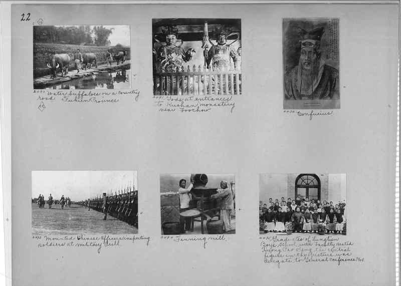 Mission Photograph Album - China #2 page  0022