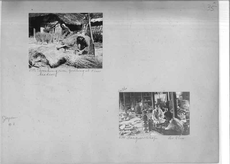 Mission Photograph Album -  Japan #01 Page 0035