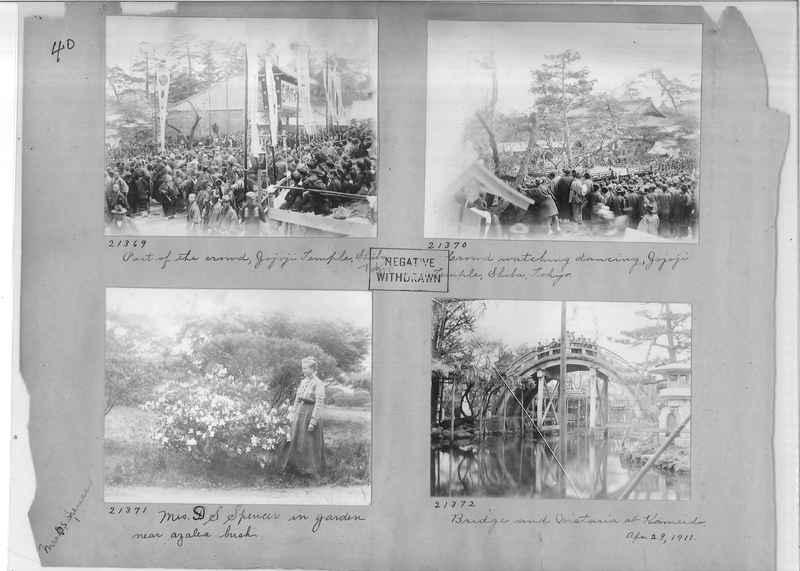 Mission Photograph Album - Japan #02 Page 0040