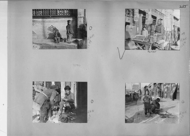 Mission Photograph Album - China #19 page 0255