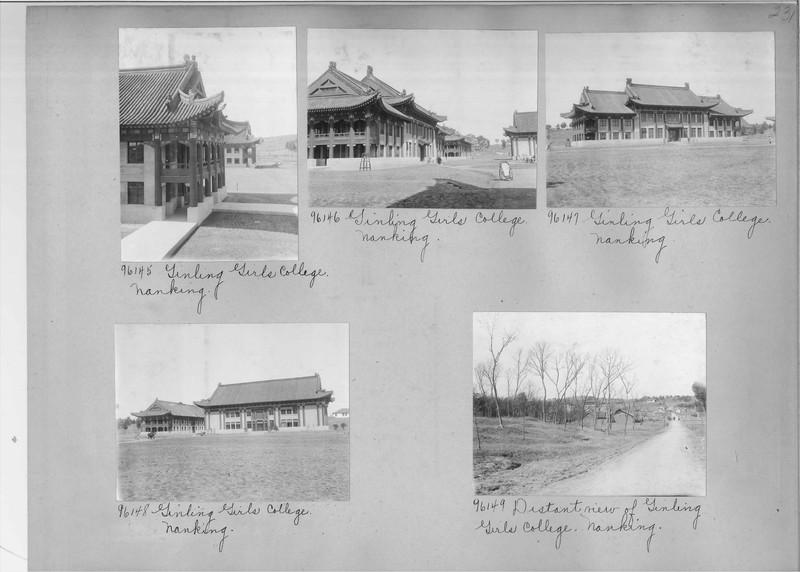 Mission Photograph Album - China #14 page 0231