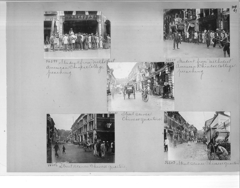Mission Photograph Album - Malaysia #2 page 0051