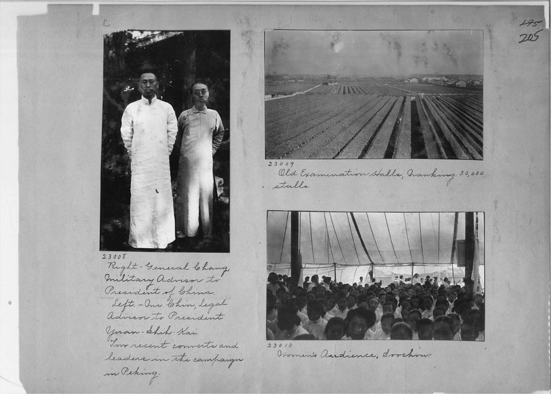 Mission Photograph Album - China #6 page 0205