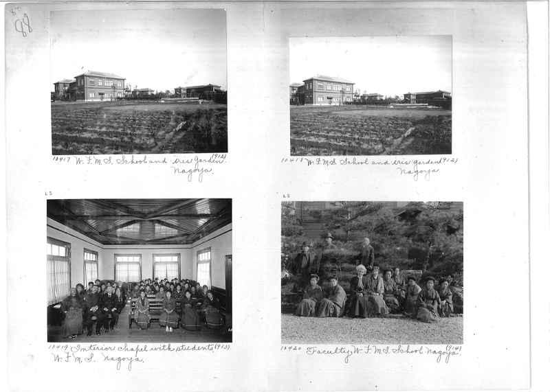Mission Photograph Album -  Japan #01 Page 0088
