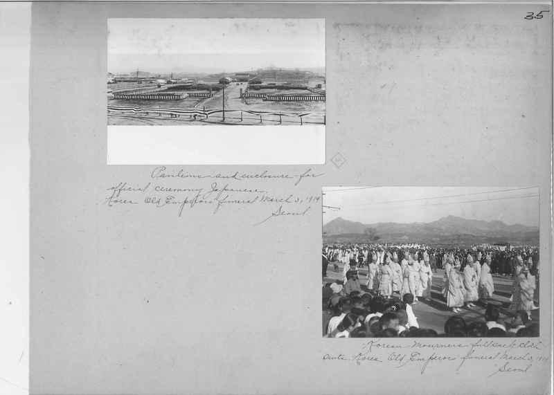 Mission Photograph Album - Korea OP #1 page 0035