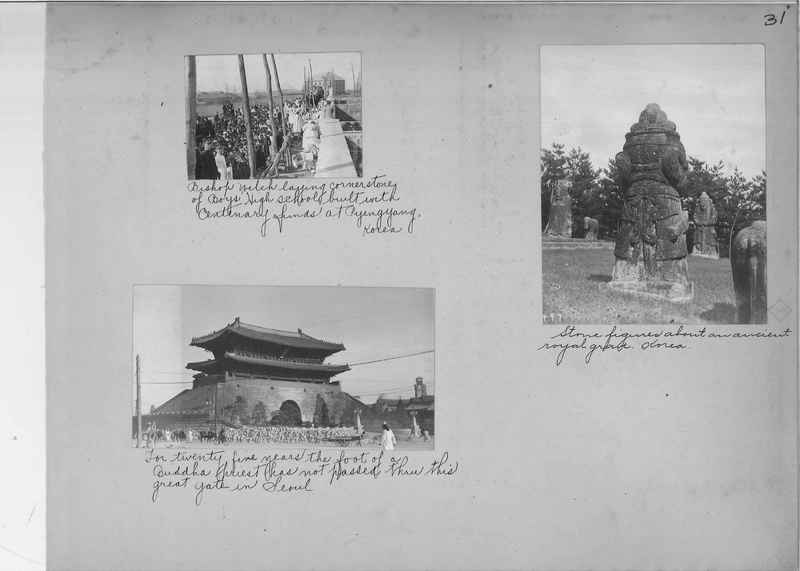 Mission Photograph Album - Korea OP #1 page 0031