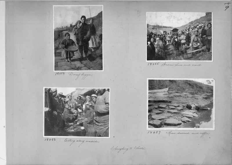 Mission Photograph Album - China #5 page 0009