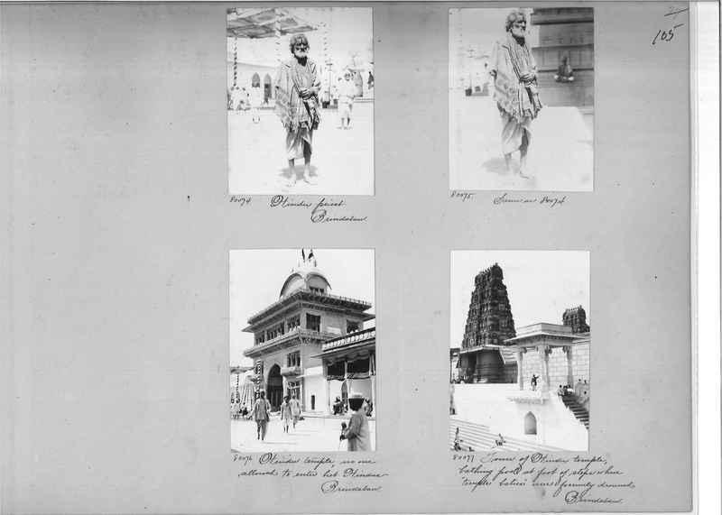 Mission Photograph Album - India #09 Page 0105
