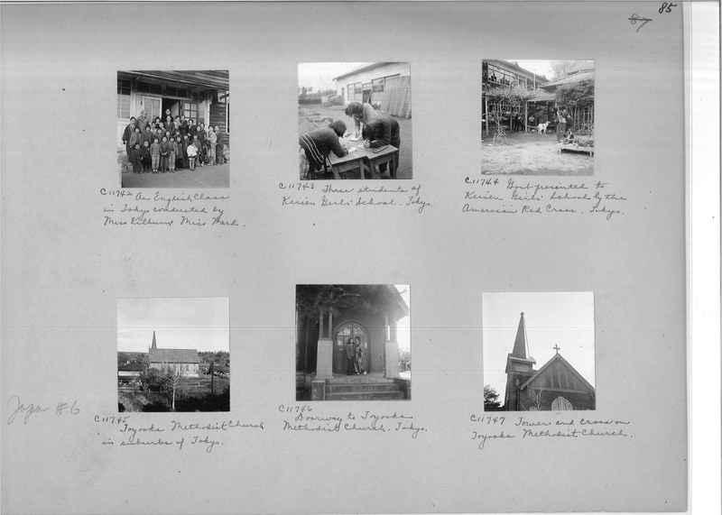 Mission Photograph Album - Japan #06 Page 0085