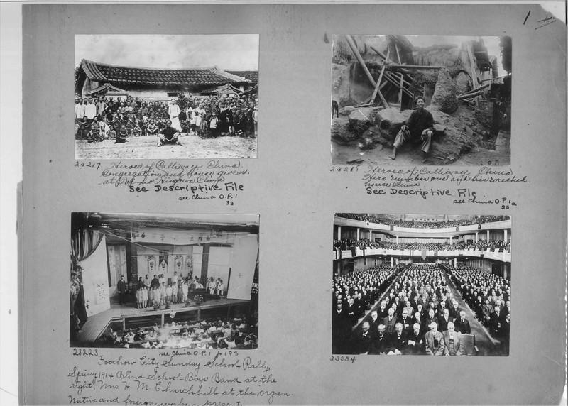 Mission Photograph Album - China #7 page 0001