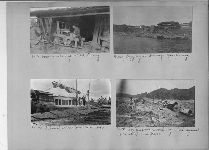 Mission Photograph Album - China #14 page 0123