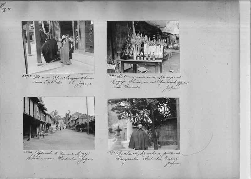 Mission Photograph Album - Japan #05 Page 0030