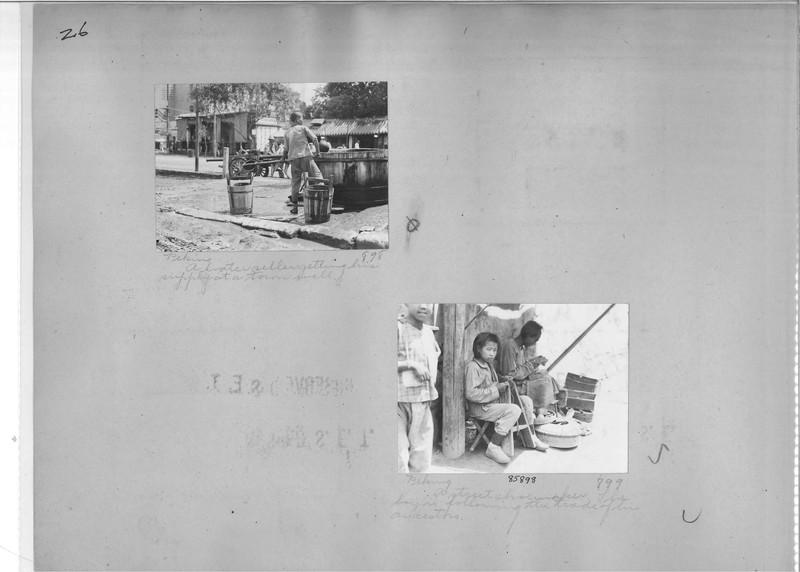 Mission Photograph Album - China #19 page 0026