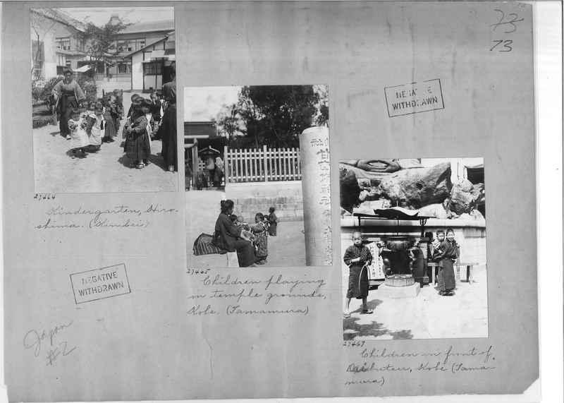 Mission Photograph Album - Japan #02 Page 0073