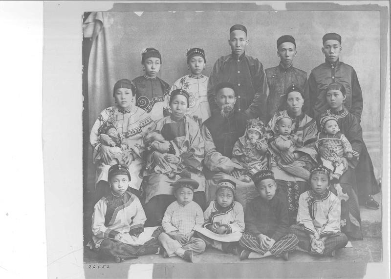 Mission Photograph Album - China #7 page 0266