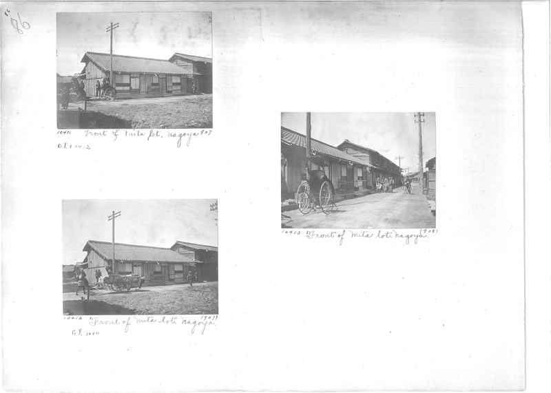 Mission Photograph Album -  Japan #01 Page 0086