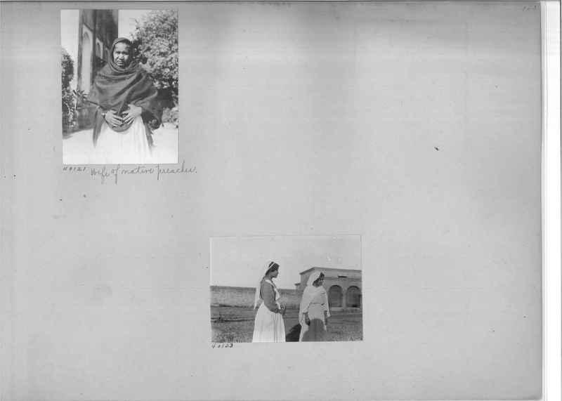 Mission Photograph Album - India #05_0153