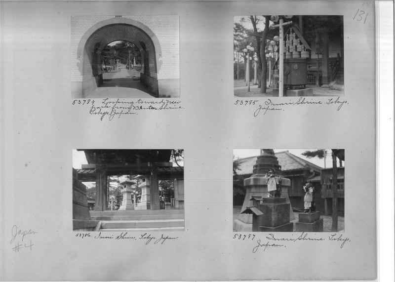Mission Photograph Album - Japan #04 Page 0131