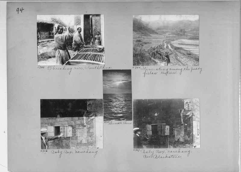 Mission Photograph Album - China #2 page  0094