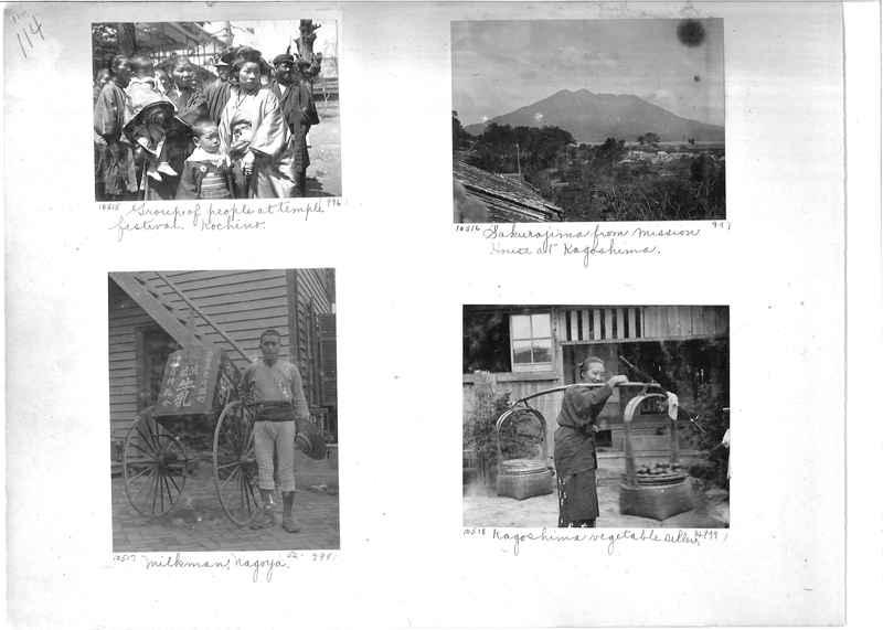 Mission Photograph Album -  Japan #01 Page 0114