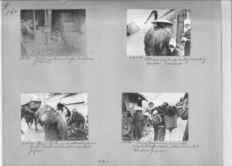 Mission Photograph Album - Japan #03 Page 0160
