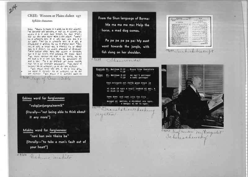 Mission Photograph Album - Miscellaneous #02 Page 0214