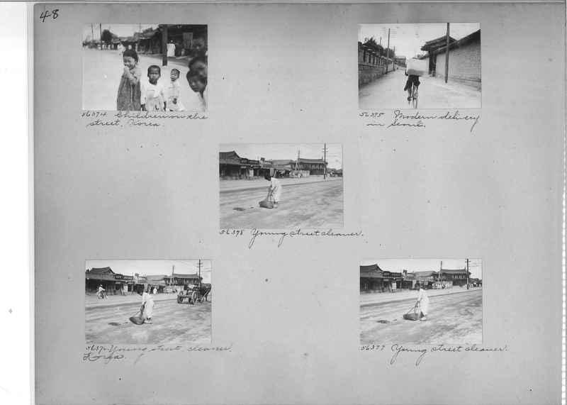 Mission Photograph Album - Korea #5 page 0048
