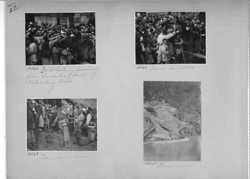 Mission Photograph Album - China #5 page 0032