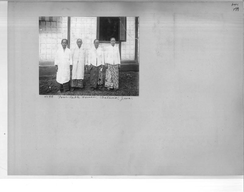 Mission Photograph Album - Malaysia #2 page 0177