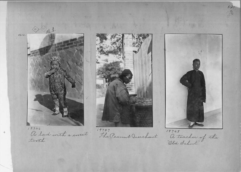 Mission Photograph Album - China #6 page 0231