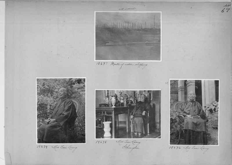 Mission Photograph Album - China #5 page 0067