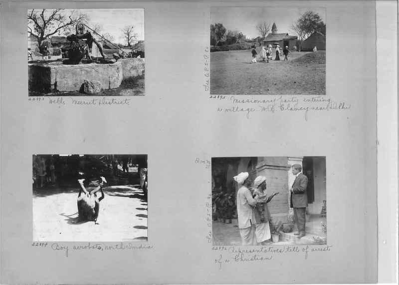 Mission Photograph Album - India #03 page_0174