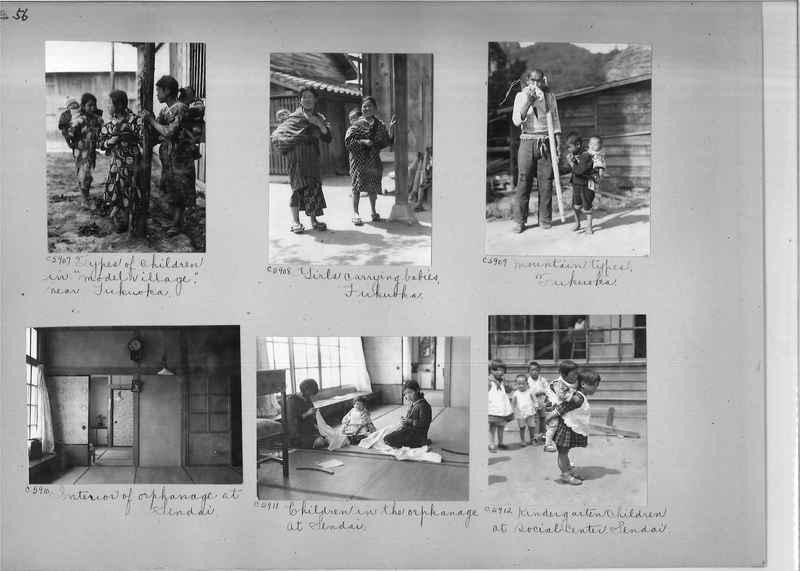 Mission Photograph Album - Japan #06 Page 0056