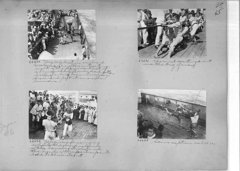 Mission Photograph Album - Japan #05 Page 0065