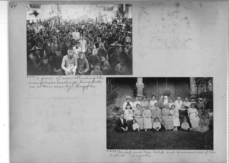 Mission Photograph Album - China #13 page 0064