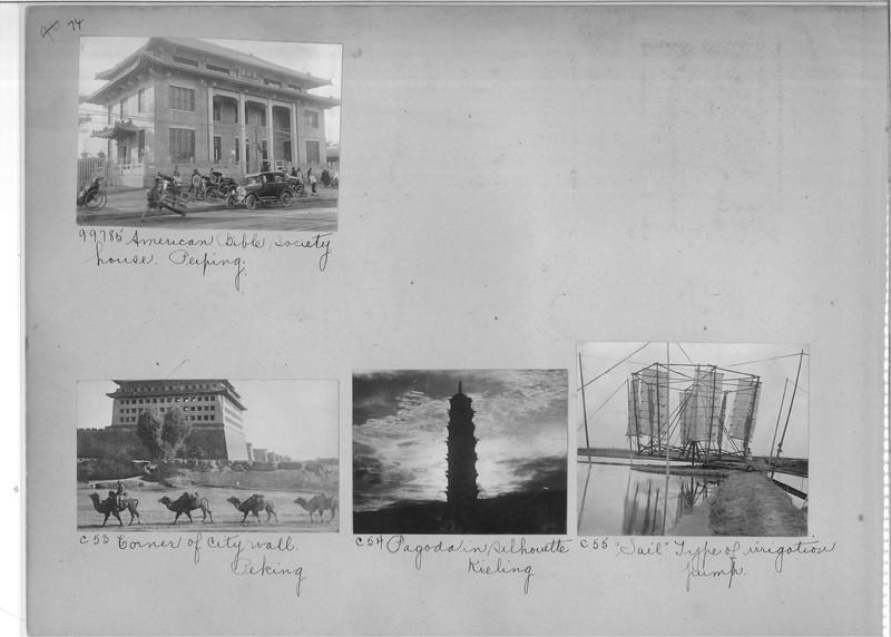 Mission Photograph Album - China #15 page 0074