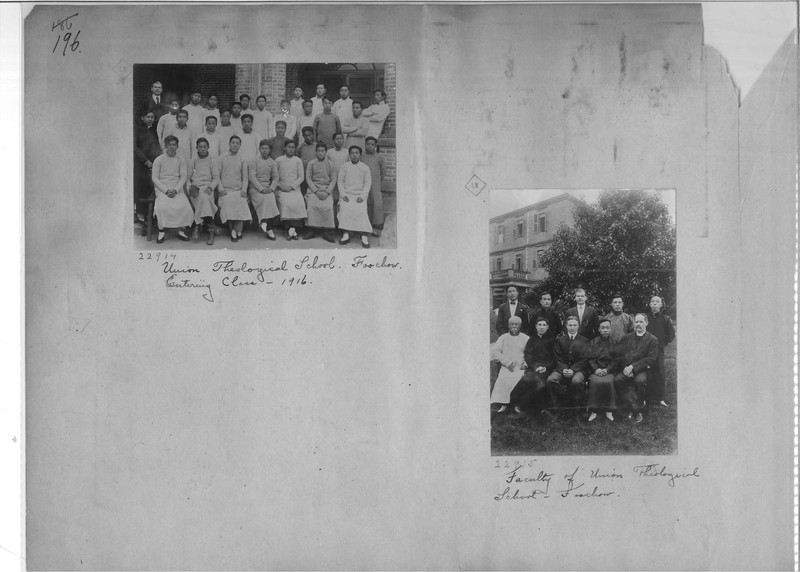 Mission Photograph Album - China #6 page 0196