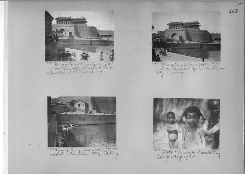 Mission Photograph Album - China #2 page  0203