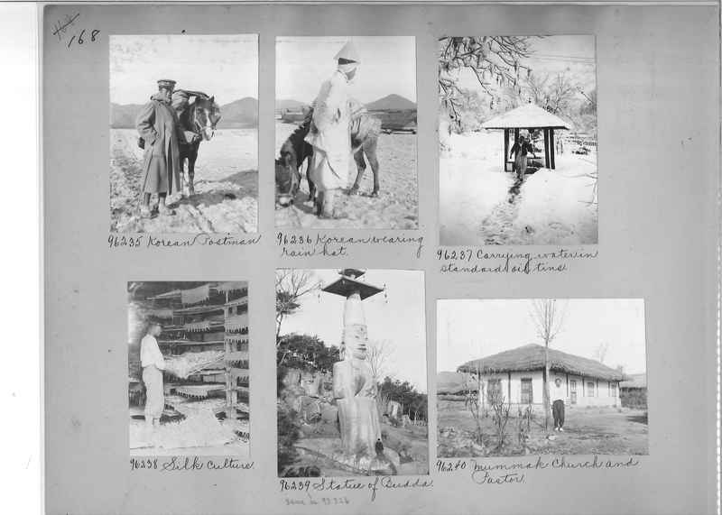 Mission Photograph Album - Korea #5 page 0168