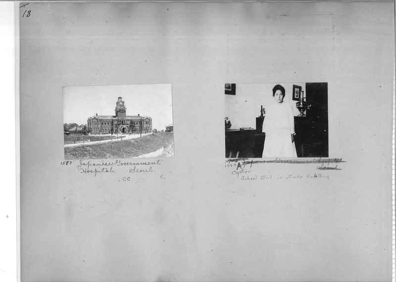Mission Photograph Album - Korea #1 page 0018