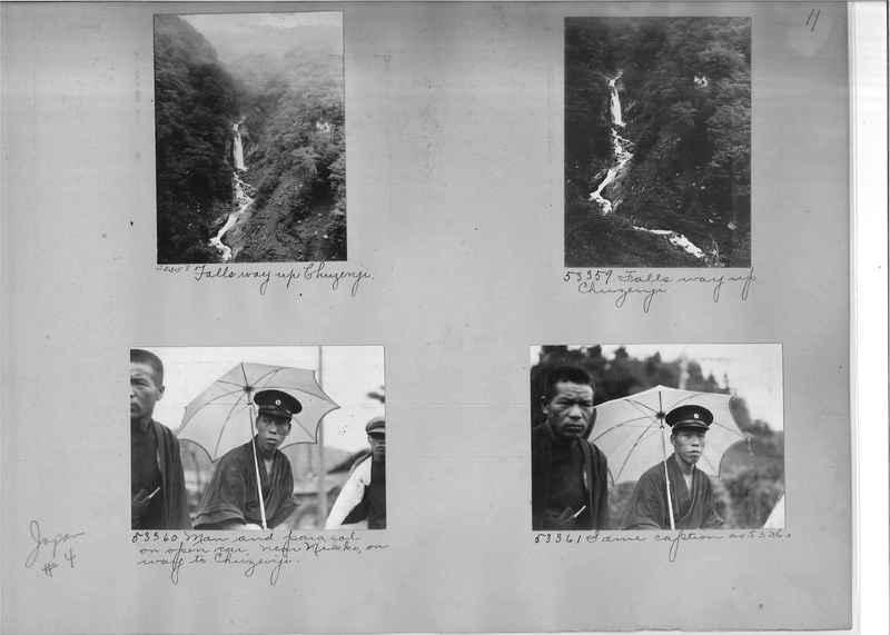 Mission Photograph Album - Japan #04 Page 0011