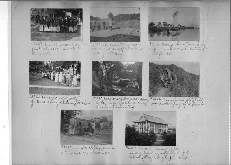 Mission Photograph Album - China #14 page 0116