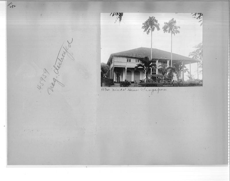Mission Photograph Album - Malaysia #2 page 0252