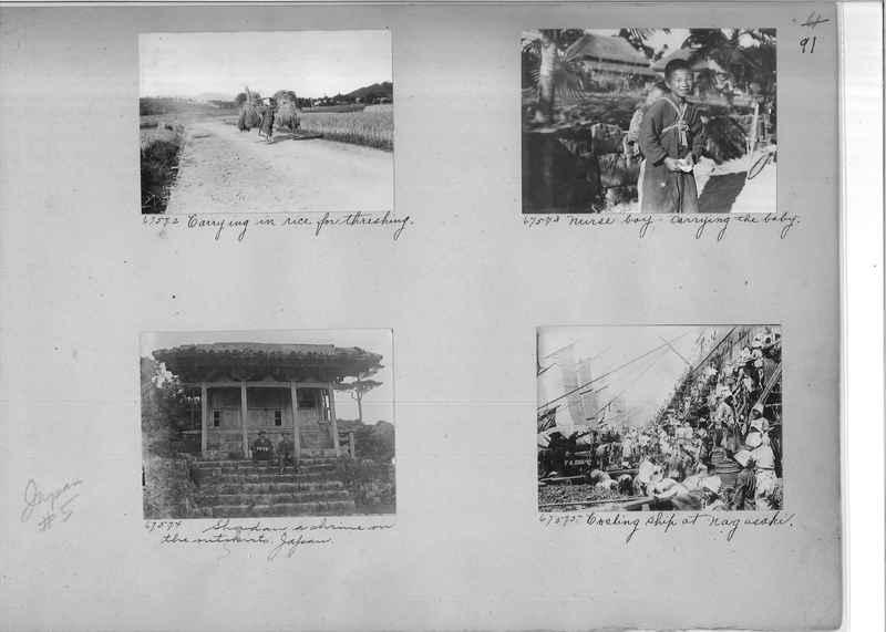 Mission Photograph Album - Japan #05 Page 0091