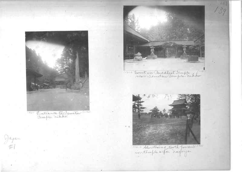 Mission Photograph Album -  Japan #01 Page 0139