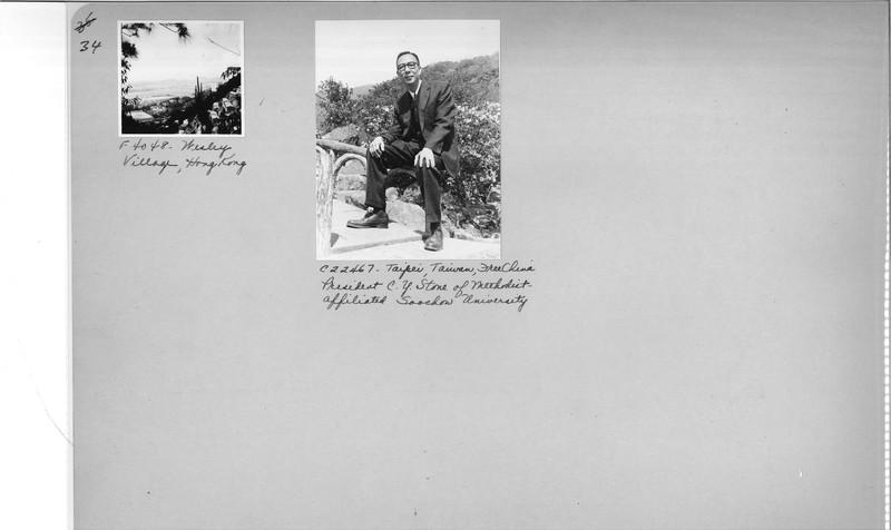 Mission Photograph Album - China #20 page 0034