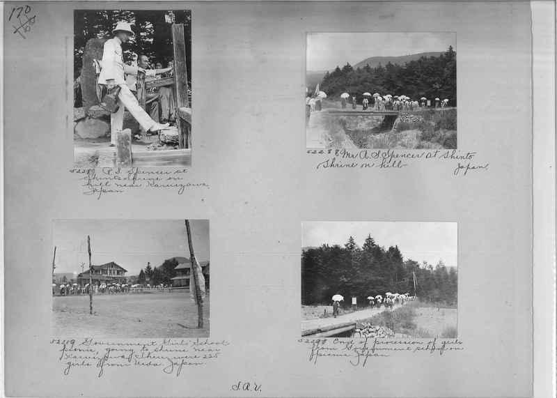 Mission Photograph Album - Japan #02 Page 0170