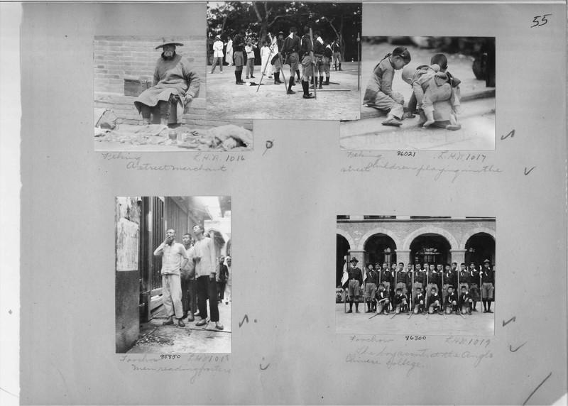 Mission Photograph Album - China #19 page 0055