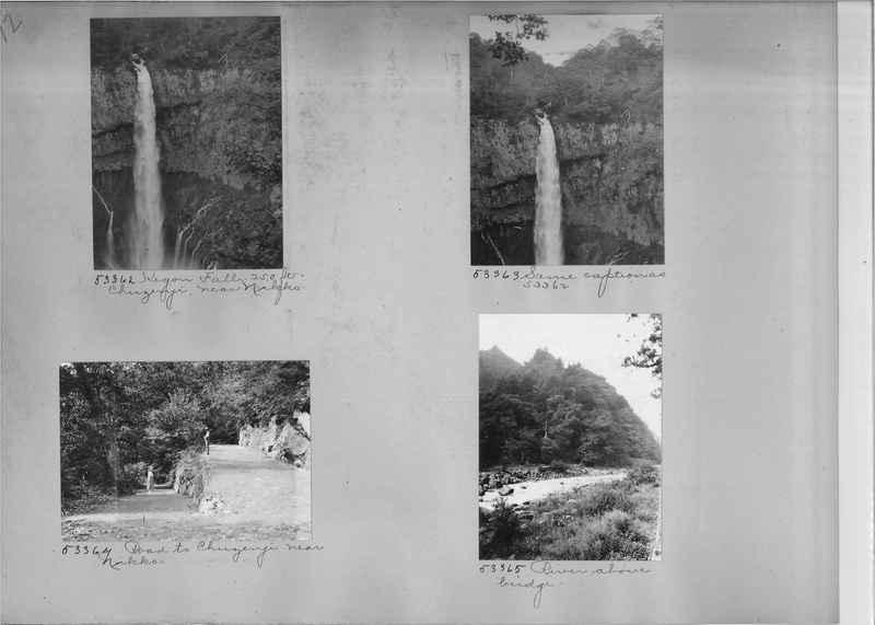 Mission Photograph Album - Japan #04 Page 0012
